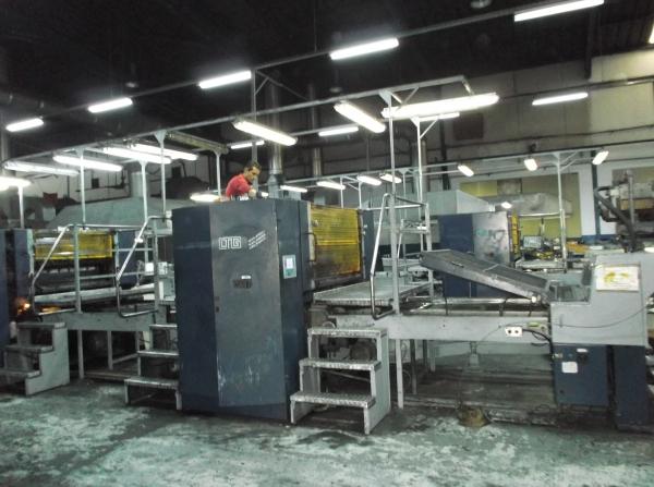 imprimerie multiprint  douala  cameroun